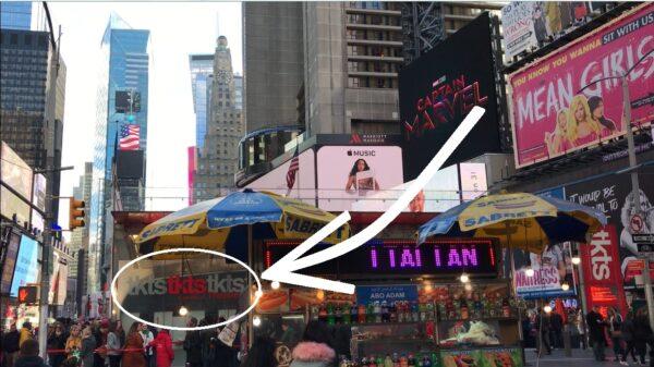 Kasy biletowe na Times Square